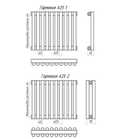 Дизайн-радиатор KZTO Гармония А25-2
