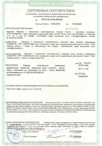 Сертификат-конвекторы 1