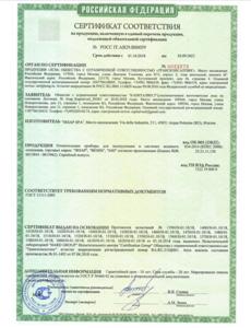 сертификация IRSAP TESI 1