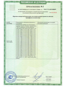 сертификация IRSAP TESI 3
