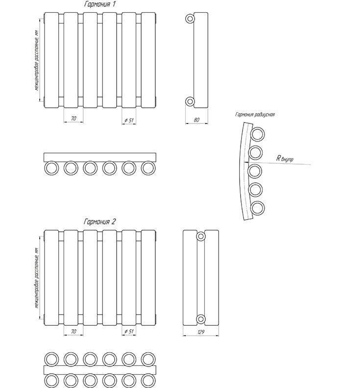 Дизайн-радиатор KZTO Гармония-2